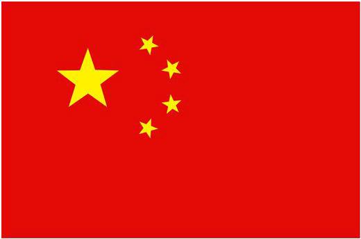 上海劳力士大师赛