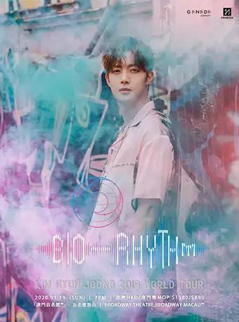 金贤重2020澳门'BIO-RHYTHM'演唱会