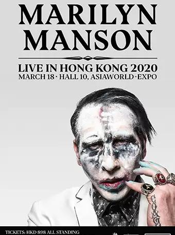 2020玛丽莲·曼森MarilynManson香港演唱会