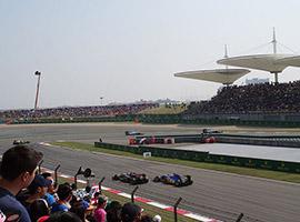 2020F1中国大奖赛安排(门票、价格、详情)