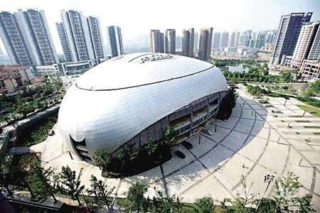 重庆渝北区体育馆